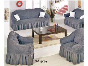 Ελαστικό κάλυμμα καναπέ 70% βαμβάκι 30% λύκρα σετ 3 τεμάχια Αίθριο-Γκρι-6+ Χρώματα Διαθέσιμα-Καλύμματα Σαλονιού-Ίσια πλάτη + Αχιβάδα