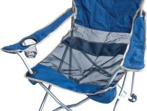 Καρέκλα παραλίας Summer Club Action II