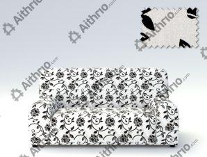 Ελαστικά καλύμματα καναπέ Acapulco-Τριθέσιος-Λευκό-10+ Χρώματα Διαθέσιμα-Καλύμματα Σαλονιού