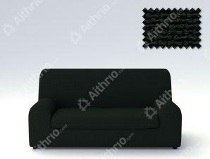 Ελαστικά καλύμματα καναπέ Ξεχωριστό Μαξιλάρι Bielastic Alaska-Διθέσιος-Μαύρο-10+ Χρώματα Διαθέσιμα-Καλύμματα Σαλονιού