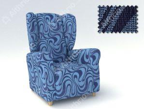 Ελαστικά Καλύμματα Μπερζέρας Danubio-Μπλε