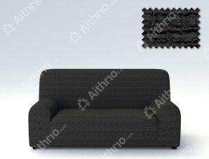 Ελαστικά Καλύμματα Προσαρμογής Σχήματος Καναπέ Canada – C/11 Μαύρο – Διθέσιος-10+ Χρώματα Διαθέσιμα-Καλύμματα Σαλονιού