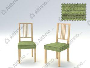 Σετ (2 Τμχ) Ελαστικά Καλύμματα-Καπάκια Καρεκλών Ibiza-Πράσινο