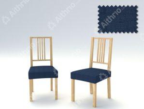 Σετ (2 Τμχ) Ελαστικά Καλύμματα-Καπάκια Καρέκλας Tania – C/4 Μπλε