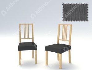 Σετ (2 Τμχ) Ελαστικά Καλύμματα-Καπάκια Καρέκλας Tania – C/10 Γκρι