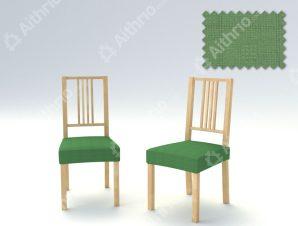 Σετ (2 Τμχ) Ελαστικά Καλύμματα-Καπάκια Καρέκλας Tania – C/15 Πράσινο Ανοιχτό