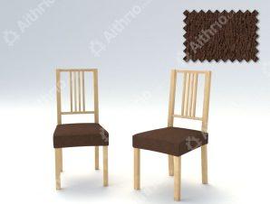 Σετ (2 Τμχ) Ελαστικά Καλύμματα-Καπάκια Καρεκλών Valencia-Καφέ