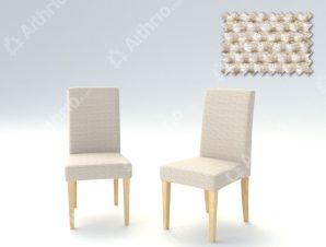 Σετ (2 Τμχ) Ελαστικά Καλύμματα Καρεκλών Με Πλάτη Bielastic Viena-Ιβουάρ