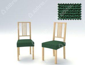 Σετ (2 Τμχ) Ελαστικά Καλύμματα-Καπάκια Καρεκλών Bielastic Alaska-Πράσινο