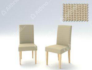 Σετ (2 Τμχ) Ελαστικά Καλύμματα Καρέκλας Με Πλάτη Creta – C/2 Μπεζ