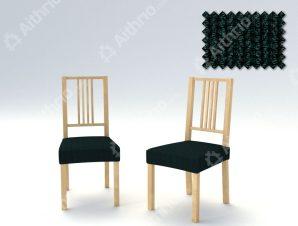 Σετ (2 Τμχ) Ελαστικά Καλύμματα-Καπάκια Καρέκλας Creta – C/10 Γκρι