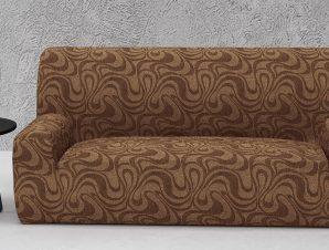 Ελαστικά καλύμματα καναπέ Danubio-Πολυθρόνα-Καφέ-10+ Χρώματα Διαθέσιμα-Καλύμματα Σαλονιού