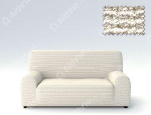 Ελαστικά Καλύμματα Προσαρμογής Σχήματος Καναπέ Elegant – C/1 Ιβουάρ – Πολυθρόνα-10+ Χρώματα Διαθέσιμα-Καλύμματα Σαλονιού
