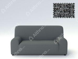 Ελαστικά Καλύμματα Προσαρμογής Σχήματος Καναπέ Σενιλ Bielastic Elegant – C/10 Γκρι – Πολυθρόνα-10+ Χρώματα Διαθέσιμα-Καλύμματα Σαλονιού