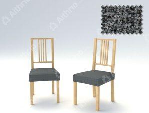 Σετ (2 Τμχ) Ελαστικά Καλύμματα-Καπάκια Καρέκλας Bielastic Elegant – C/10 Γκρι