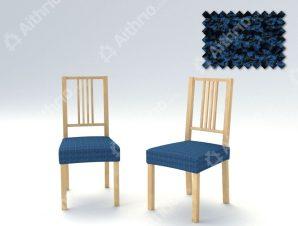 Σετ (2 Τμχ) Ελαστικά Καλύμματα-Καπάκια Καρέκλας Bielastic Elegant – C/4 Μπλε