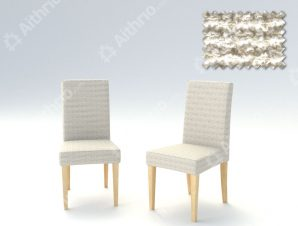Σετ (2 Τμχ) Ελαστικά Καλύμματα Καρέκλας Με Πλάτη Bielastic Elegant – C/1 Ιβουάρ