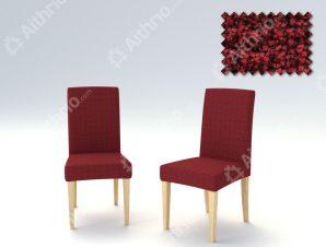 Σετ (2 Τμχ) Ελαστικά Καλύμματα Καρέκλας Με Πλάτη Bielastic Elegant – C/5 Μπορντώ