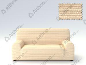 Ελαστικά καλύμματα καναπέ Ibiza-Διθέσιος-Ιβουάρ-10+ Χρώματα Διαθέσιμα-Καλύμματα Σαλονιού