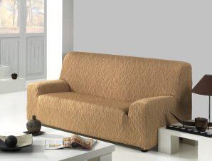 Ελαστικά καλύμματα καναπέ Karen-Πολυθρόνα-Μπεζ-10+ Χρώματα Διαθέσιμα-Καλύμματα Σαλονιού