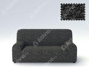Ελαστικά καλύμματα καναπέ Malta-Μαύρο-Πολυθρόνα-5 Χρώματα Διαθέσιμα