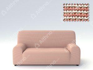 Ελαστικά Καλύμματα Προσαρμογής Σχήματος Καναπέ Dual Alaska – C/33 Πορτοκαλί/Λευκό – Πολυθρόνα-10+ Χρώματα Διαθέσιμα-Καλύμματα Σαλονιού