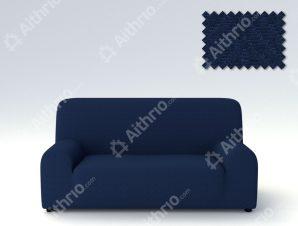 Ελαστικά Καλύμματα Καναπέ Miro-Τριθέσιος-Μπλε-10+ Χρώματα Διαθέσιμα-Καλύμματα Σαλονιού