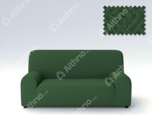 Ελαστικά Καλύμματα Καναπέ Miro-Τετραθέσιος-Πράσινο-10+ Χρώματα Διαθέσιμα-Καλύμματα Σαλονιού
