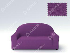 Ελαστικά Καλύμματα Καναπέ Αχιβάδα, Πολυθρόνας σχ. Peru-Μωβ-Πολυθρόνα-10+ Χρώματα Διαθέσιμα-Καλύμματα Σαλονιού
