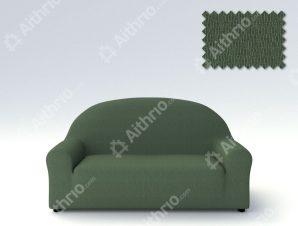 Ελαστικά Καλύμματα Καναπέ Αχιβάδα, Πολυθρόνας σχ. Peru-Πράσινο-Πολυθρόνα-10+ Χρώματα Διαθέσιμα-Καλύμματα Σαλονιού