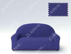 Ελαστικά Καλύμματα Καναπέ Αχιβάδα, Πολυθρόνας σχ. Peru-Μπλε-Τριθέσιος-10+ Χρώματα Διαθέσιμα-Καλύμματα Σαλονιού
