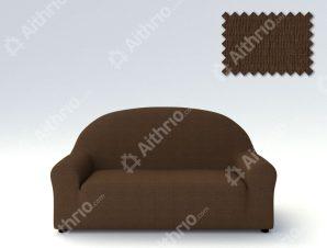 Ελαστικά Καλύμματα Καναπέ Αχιβάδα, Πολυθρόνας σχ. Peru-Καφέ-Πολυθρόνα-10+ Χρώματα Διαθέσιμα-Καλύμματα Σαλονιού