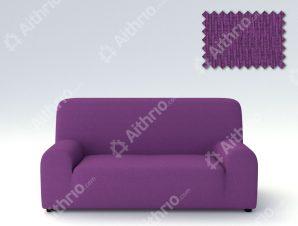 Ελαστικά καλύμματα καναπέ Peru-Πολυθρόνα-Μωβ-10+ Χρώματα Διαθέσιμα-Καλύμματα Σαλονιού