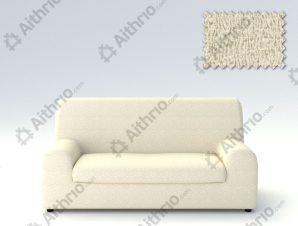 Ελαστικά καλύμματα καναπέ Ξεχωριστό Μαξιλάρι Valencia-Τριθέσιος-Ιβουάρ-10+ Χρώματα Διαθέσιμα-Καλύμματα Σαλονιού