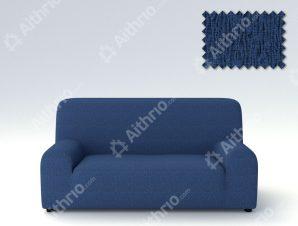 Ελαστικά καλύμματα καναπέ Valencia-Τριθέσιος-Μπλε-10+ Χρώματα Διαθέσιμα-Καλύμματα Σαλονιού