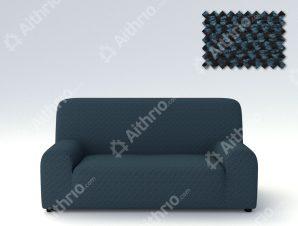 Ελαστικά Καλύμματα Προσαρμογής Σχήματος Καναπέ Viena – C/4 Μπλε – Διθέσιος-10+ Χρώματα Διαθέσιμα-Καλύμματα Σαλονιού