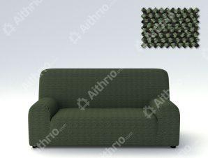 Ελαστικά Καλύμματα Προσαρμογής Σχήματος Καναπέ Viena – C/6 Πράσινο – Πολυθρόνα-10+ Χρώματα Διαθέσιμα-Καλύμματα Σαλονιού